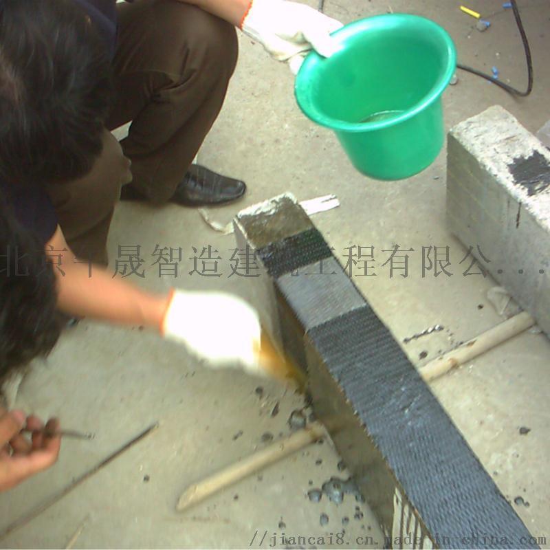 宿迁粘贴碳纤维胶, 环氧树脂碳纤维胶