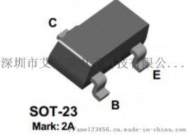 三极管 ss8550