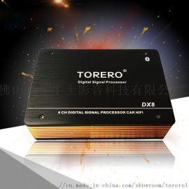 厂家直销DX8汽车功放 DSP车载音效处理器
