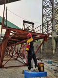 H06_2环氧脂铁红底漆 钢结防腐底漆厂家