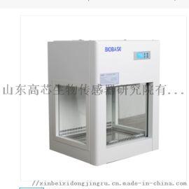 医用洁净工作台BBS-V500