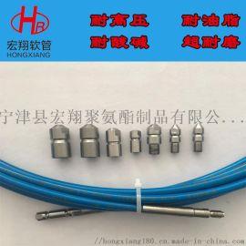 高压清洗机高压软管接头总成,耐磨水射流高压清洗软管
