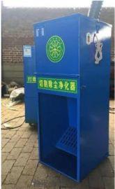 西安供应切割除尘设备13772162470