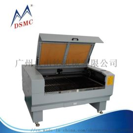 激光雕刻切割机 (DS-07203)