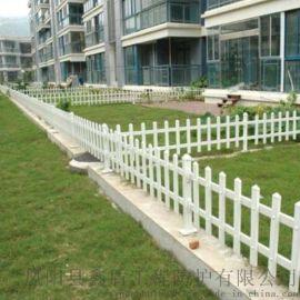 辽宁沈阳pvc围墙栅栏 50公分草坪护栏