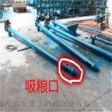 池州不锈钢U型螺旋输送机 粉料用绞龙上料机图片
