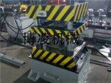 抗震支架冷弯成型设备 管道抗震支架加工设备