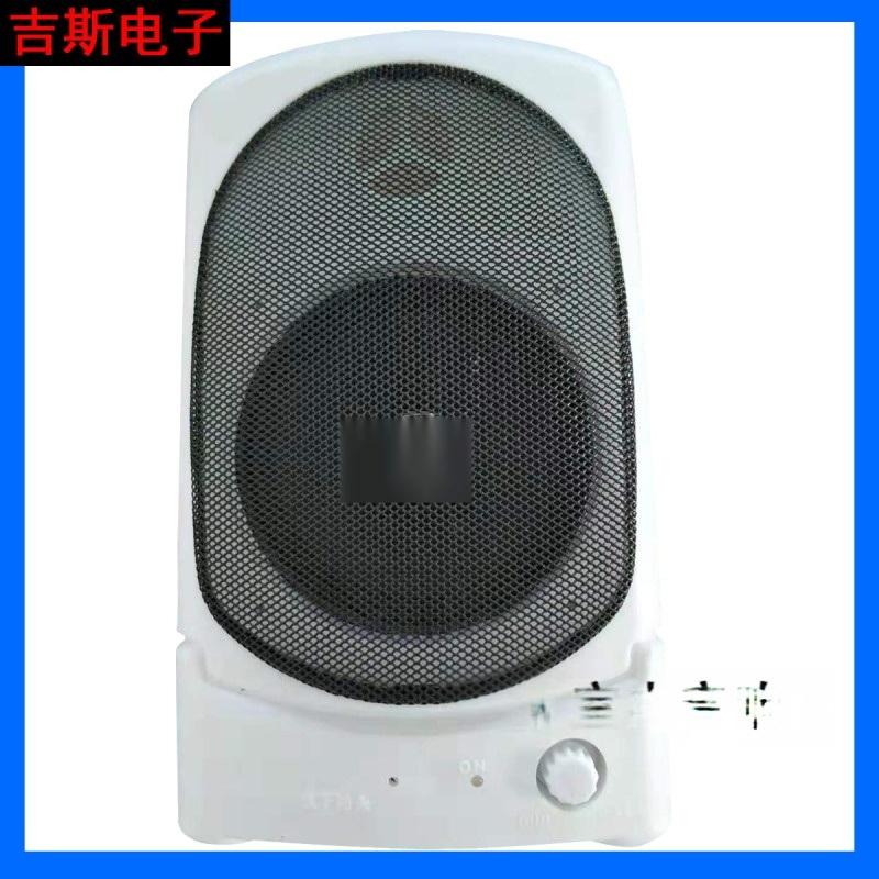 校園農村公共應急廣播2W音響系統工程調頻小音箱