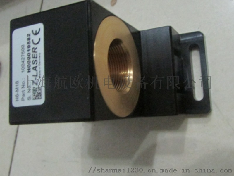 koz products电缆夹