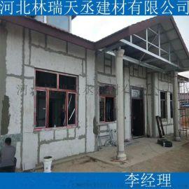 轻型复合隔墙板 水泥发泡隔墙板厂家