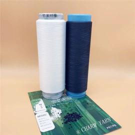 ibamboo、竹碳纤维、竹碳袜子、竹碳内衣