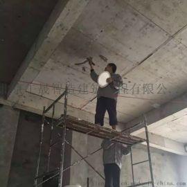 楼板混凝土裂缝修补办法