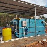 养猪场一体化污水处理设备 竹源定制气浮机出水效果好