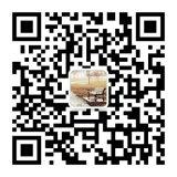 棕櫚酸生產廠家 原料供應