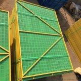 安平爬架網廠家 定製圓孔爬架網 高層施工爬架安全網 爬架外牆網