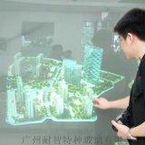 雾化玻璃光电玻璃调光投影玻璃
