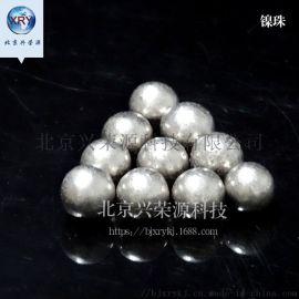 镍粒 99.99%高纯镍珠 英可含硫不含硫镍珠