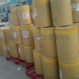 供應 雙 酸 山東工業級雙 酸