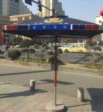 南京巡防警用伞定制特警站岗警示