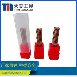 钨钢硬质合金铣刀 数控刀具 超硬刀具 HRC55