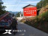 丽水户外广告创新加速品牌推广宁波墙体广告