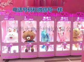 出口娃娃機投幣禮品電玩設備