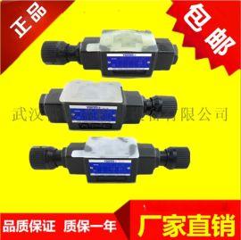 供应液控先导控制阀2TH6三一EBZ100型掘进机电磁阀/压力阀