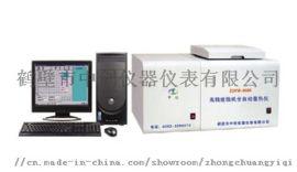 煤炭热值分析仪器|标煤热值指标煤热值化验仪