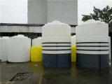 綿陽10噸甲醇塑料儲罐_甲醇儲罐價格