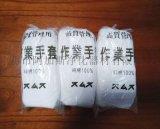 車間勞保司機開車禮儀軍訓家用清潔作業棉手套