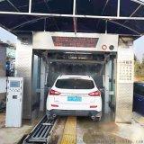 全自動電腦隧道洗車機  通過式洗車機廠家