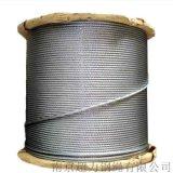 旋挖鑽機鋼絲繩耐使用結構緊密柔韌性好