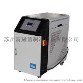 供应注塑模温机,水式模温机,油式模温机