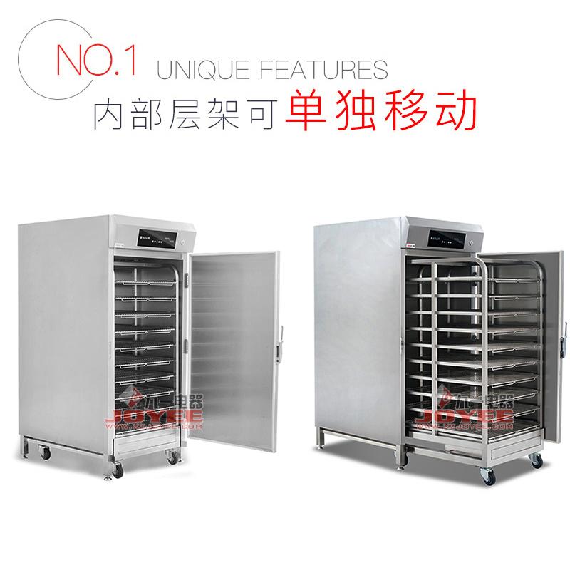 保温餐车 大型保温推车 食品保温加热餐车