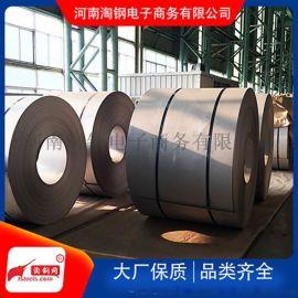 热轧卷板采购丨淘钢批发丨河南热轧卷板厂家