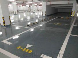 海南环氧|海口弱电间|地下室地坪|树脂地坪
