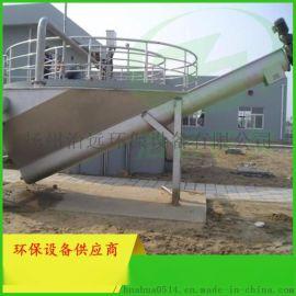 厂家定制砂水分离器螺旋式砂水分离器不锈钢砂水分离器