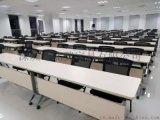 廠家直銷可翻動可移動  桌-多功能摺疊培訓桌