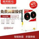 芬尼3匹家用空气源热泵冷暖中央空调+地暖一体机