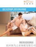 杭州小户型地暖,美国Warm Tiles
