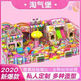 金辉糖果系列淘气堡游乐场儿童乐园设备厂家