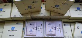 西安笔记本定做厂家 陕西皮革笔记本 纪念笔记本厂家