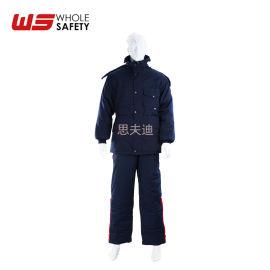 低溫保暖工作服 零下30°防寒保暖服