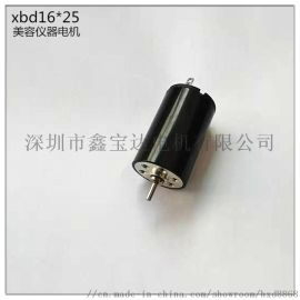 深圳鑫宝达电机**16mm空心杯电机,直流有刷电机,减速电机,微型马达
