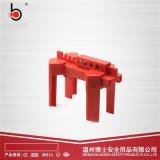 可調節球閥鎖閥門鎖廠家BD-F01