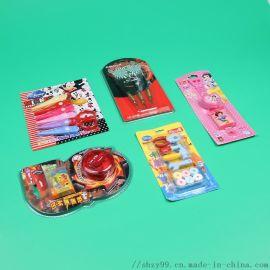 厂家定制玩具吸塑包装、玩具泡壳包装
