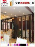 珠海办公室活动隔断,折叠门,推拉门