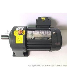 台邦400W立式/卧式三相齿轮(刹车)马达减速电机