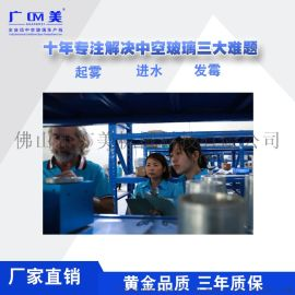 中空玻璃生产线双组份打胶机,中空双组份打胶机