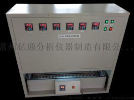 JJ-4C型六联电动升降搅拌器